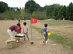 子どもの遊び場2