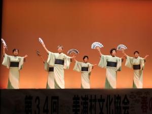 文化協会3