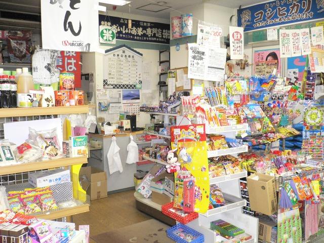 『安中米 石橋米穀店』の画像