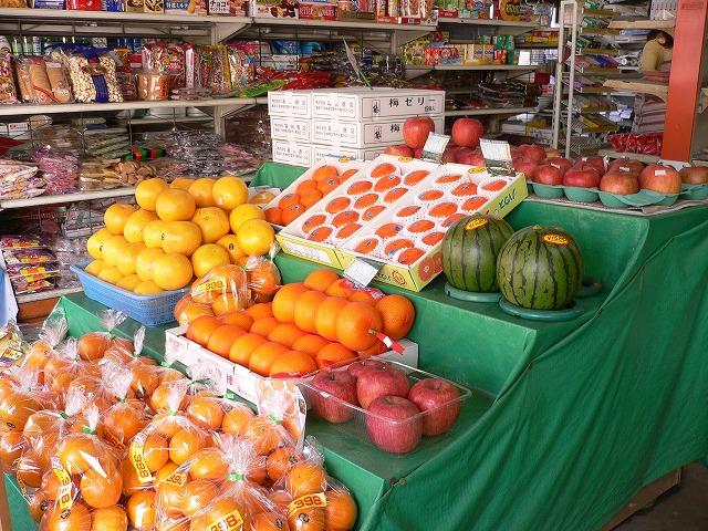 『桑野商店』の画像