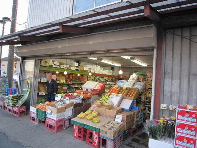 『高野青果店』の画像