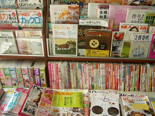 『小野木書店』の画像