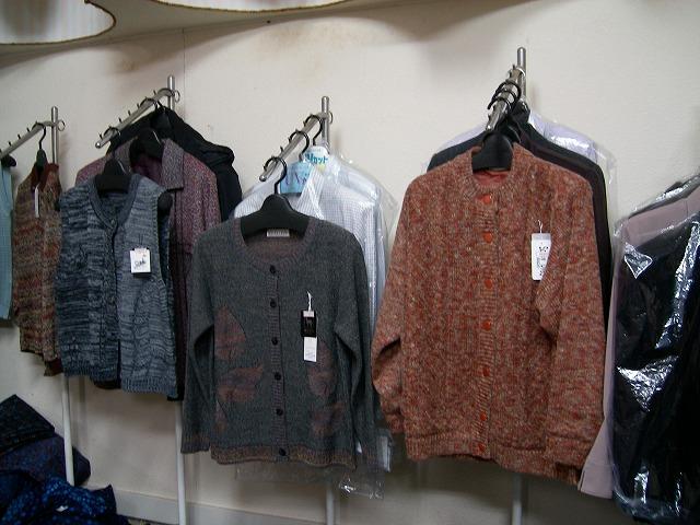 『田中洋品店』の画像