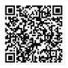 『新着図書案内携帯版QR』の画像