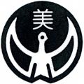 『美浦中学校マーク』の画像