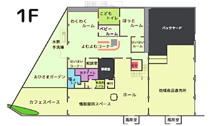 『館内図F01』の画像
