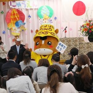 『みほーす活動記録(美浦幼稚園入園式)』の画像
