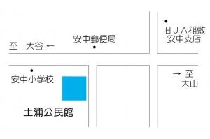 『投票所ー第6投票区』の画像