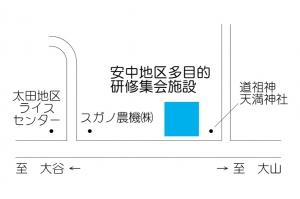 『投票所ー第5投票区』の画像