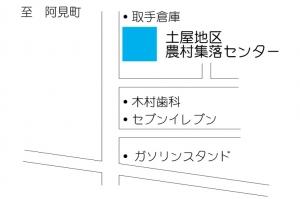 『投票所ー第3投票区』の画像