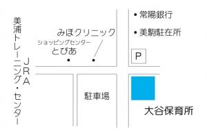 『投票所ー第7投票区』の画像