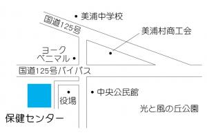 『投票所ー第8投票区』の画像