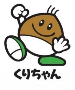 『『『滋賀県栗東市「くりちゃん」』の画像』の画像』の画像