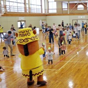 『みほーすの活動記録(子育て支援センター・児童館幼児クラブ合同運動会)』の画像