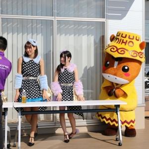 『みほーすの活動記録(みほ産業文化フェスティバル1)』の画像