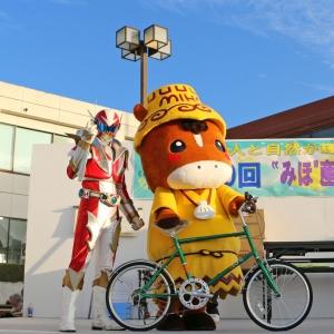 『みほーすの活動記録(みほ産業文化フェスティバル2)』の画像