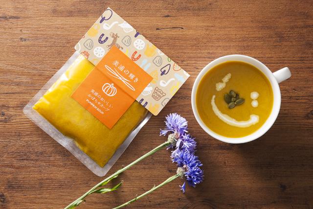 『美浦のおいしいかぼちゃスープ01』の画像