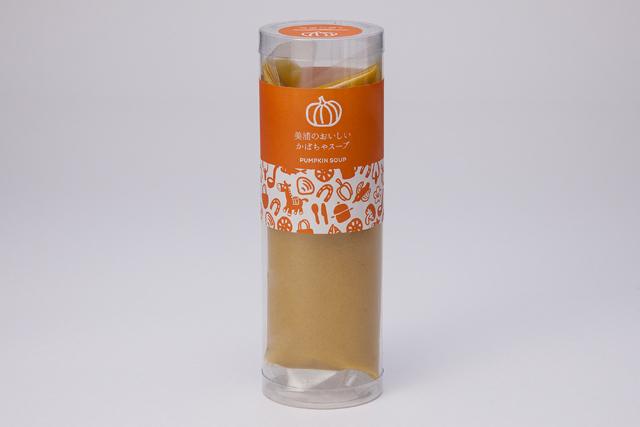 『美浦のおいしいかぼちゃスープ03』の画像