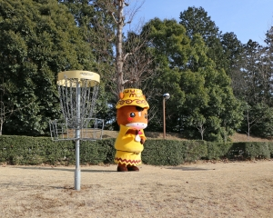 『光と風の丘公園(ディスクゴルフコース1)』の画像