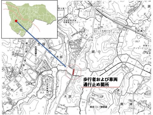 『『『『村道204号線通行止め位置図』の画像』の画像』の画像』の画像