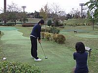『光と風の丘公園(パターゴルフ場)』の画像