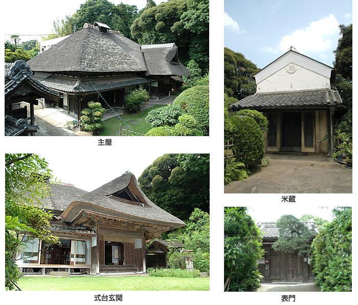 『小澤家住宅(国登録文化財)』の画像