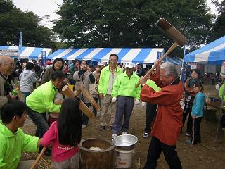 『陸平貝塚安中保全活用の会』の画像